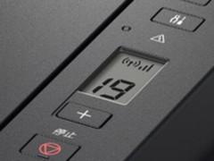 高品质低成本 佳能发布4款加墨式打印新品