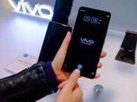最先进解锁体验 X20Plus屏幕指纹版明天发布