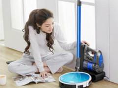 清洁不受约束 自动扫地机器人组合随心所欲