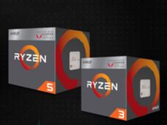 640元起 AMD Ryzen 3/5桌面级APU规格公布