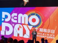 创业者的盛会 微软加速器Demo Day召开