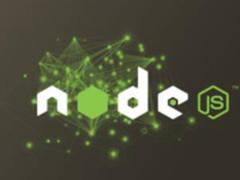 2018,Node.js社区最值得关注的三个话题