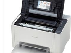 佳能LBP7010C 彩色激光打印机京东热售中