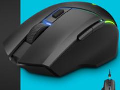 雷柏V320双模光学游戏鼠标灯光与宏定义全解