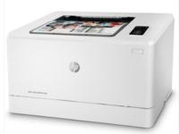 惠普 LaserJet M154a彩色激光打印机热售中