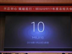 MIUI 10正式启动!你最想实现的功能是?
