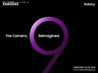 三星S9邀请函发布 2月25日重新定义相机
