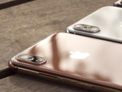 小米6X真机曝光 全面屏+类iPhoneX双摄