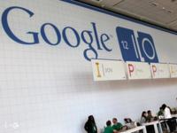 Google I/O开发者大会将带来Android 9.0