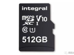 全球第一 512GB超大容量MicroSD卡发布