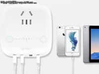 智能充电首选 公牛防过充USB插座促销价