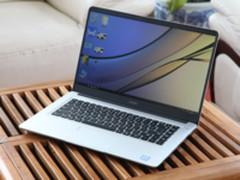 满血版MX150 华为MateBook D(2018版)评测