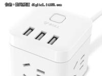 充电不止一面 公牛魔方USB插座促销65元