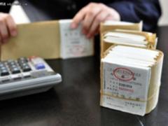 柯尼卡美能达印核票据管理系统视频案例解析