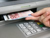博览安全圈:警告!黑客或迫使ATM机自动吐钞