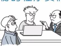 你弄清楚自己是程序员还是开发人员了么?