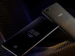 限量开售 vivo X20Plus屏幕指纹版接受预定