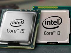 反击Ryzen APU Intel i3或迎来睿频加速