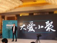 打通用户生活圈 海信发布VIDAA AI电视系统