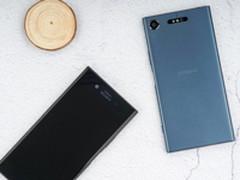 扒一扒网络晒单:索尼Xperia XZ1好评高达98%