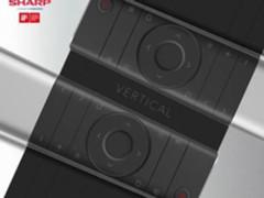 夏普Vertical遥控器斩获德国IF国际设计奖