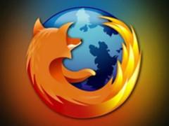 博览安全圈:火狐浏览器被爆存高危安全漏洞