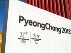 先人一步 韩国平昌冬奥会将迎来5G首秀