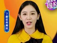 """应用宝星APP年榜 专场引爆 """"全民闯关"""""""