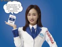随时无线分享 东芝无线wifi SD卡32G 269元