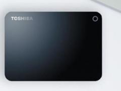 新上市 东芝V9 2TB CANVIO移动硬盘579元