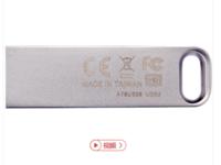 金属锋范大容量 东芝U363闪存盘京东热卖