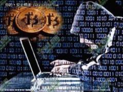 博览安全圈:朝鲜被指窃取韩国数亿数字货币