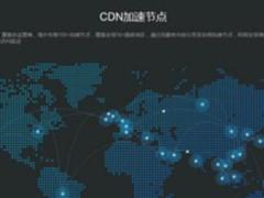 从Gartner最新全球报告看云CDN服务商的崛起
