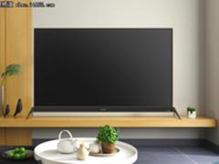 4.7mm极致纤薄 创维55S8 4K电视新春热销中