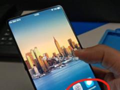 疑似vivo Xplay7曝光 比iPhone X还要全面屏