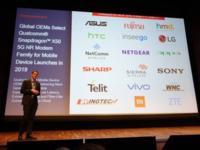 内置高通X50基带 18家厂商2019年推出5G终端