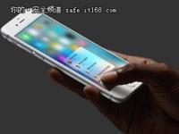 博览安全圈: iOS9爆源代码泄露苹果如此回复