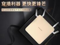 斐讯情人节活动K2P香槟金色促销秒杀价749元