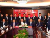 携手共赢 中国民生银行与华为达成战略合作