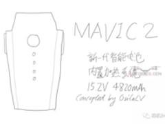 大疆 Mavic Pro 2 曝光 内附魔性泄露图