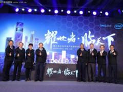 未来无限可能 戴尔易安信开启中国新征程