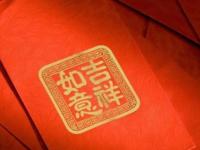QQ红包春节收发44.5亿 00后红包占比惊人
