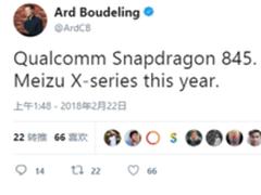 预计年底发 高管确认魅蓝X2搭载骁龙845芯片