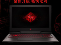 PC微动态:144Hz电竞屏惠普暗影精灵来袭