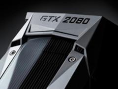 GTX 2080要来?NVIDIA新显卡或于3月底发布
