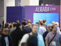 阿里云发布8款AI智能产品 深入亚马逊腹地