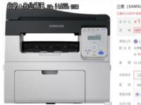 省墨打印 三星SCX-4621NS一体机京东热售中
