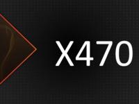七彩虹曝400系主板6月发布 原生PCI-E 3.0