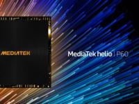 性能、功能全面升级 联发科P60芯片正式发布