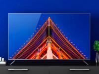 全能高配MAX版  微鲸65寸高清电视促销